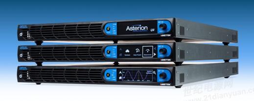 AMETEK程控电源部发布交流/直流电源崭新技术平台--Asterion平台