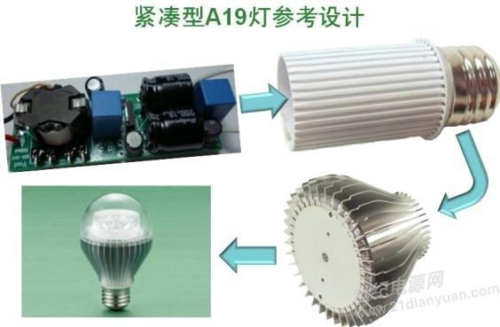 配合通用照明趋势的安森美半导体高能效、更智能LED驱动器方案