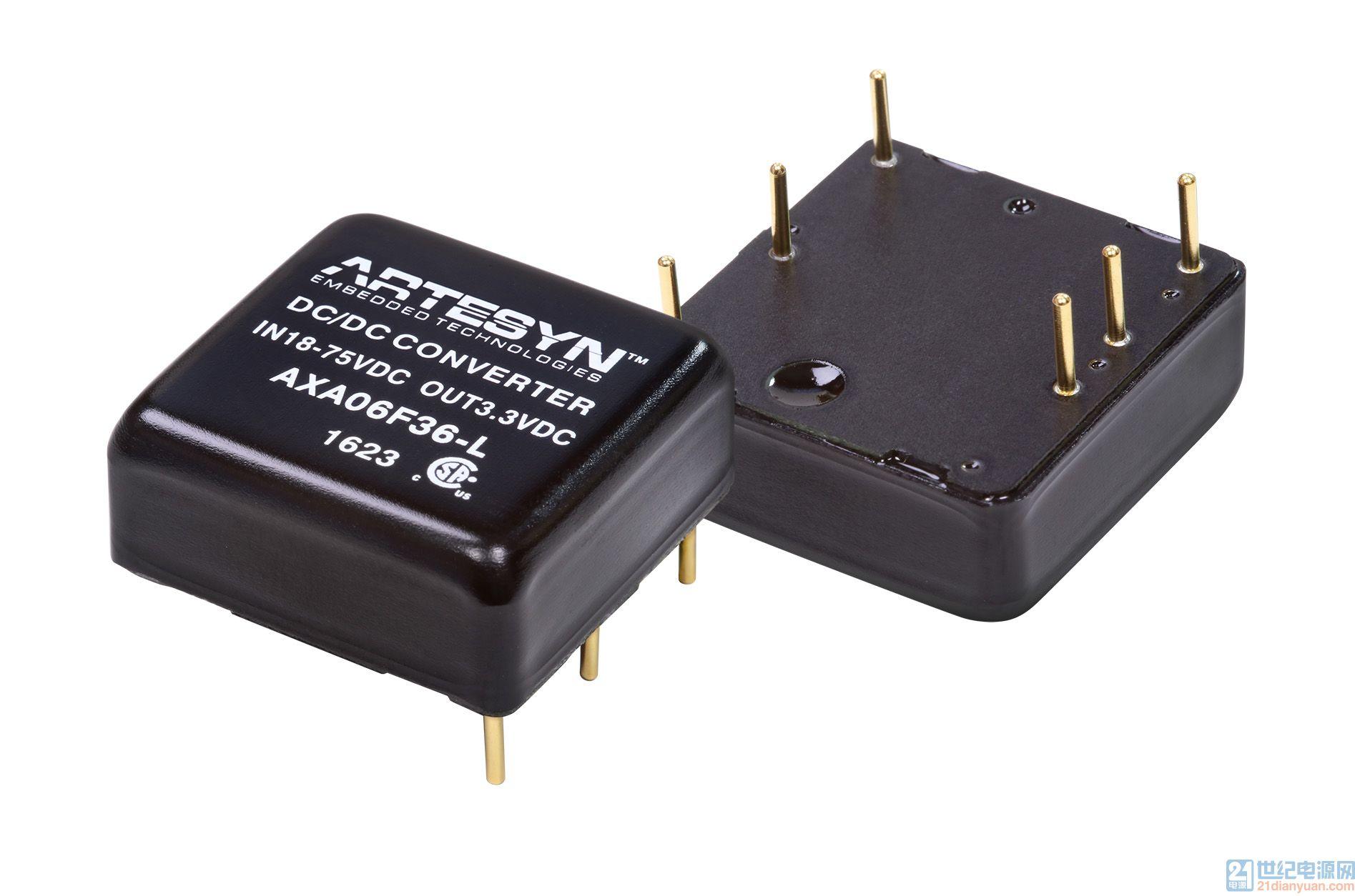 雅特生科技推出全新系列适用于工业产品和加固型电子设备的25W高密度直流/直流电源转换器