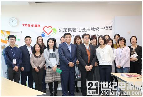 国际志愿者日 东芝集团全球联动献爱心