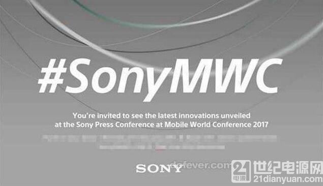 新Xperia X要来!索尼宣布2月27日开发布会