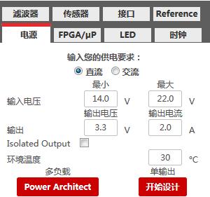 市场上的电源管理芯片分为几种类型