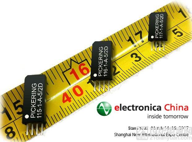 Pickering公司将在2017年上海慕尼黑展会上展示高密度簧片继电器