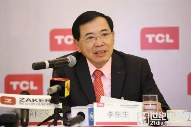 李东生:建议加大对半导体产业支持力度