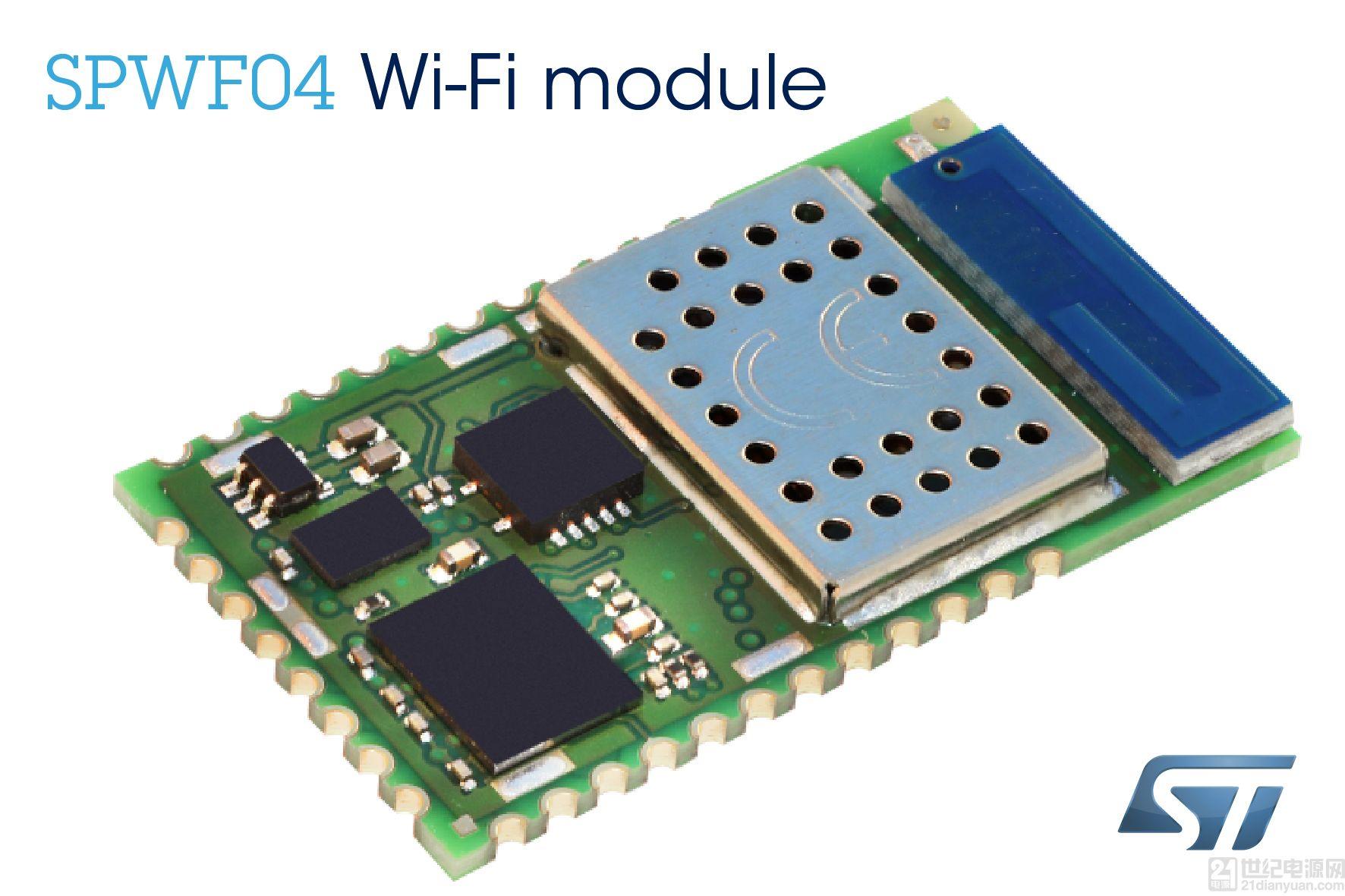 意法半导体(ST)云兼容Wi-Fi模块简化并保护...