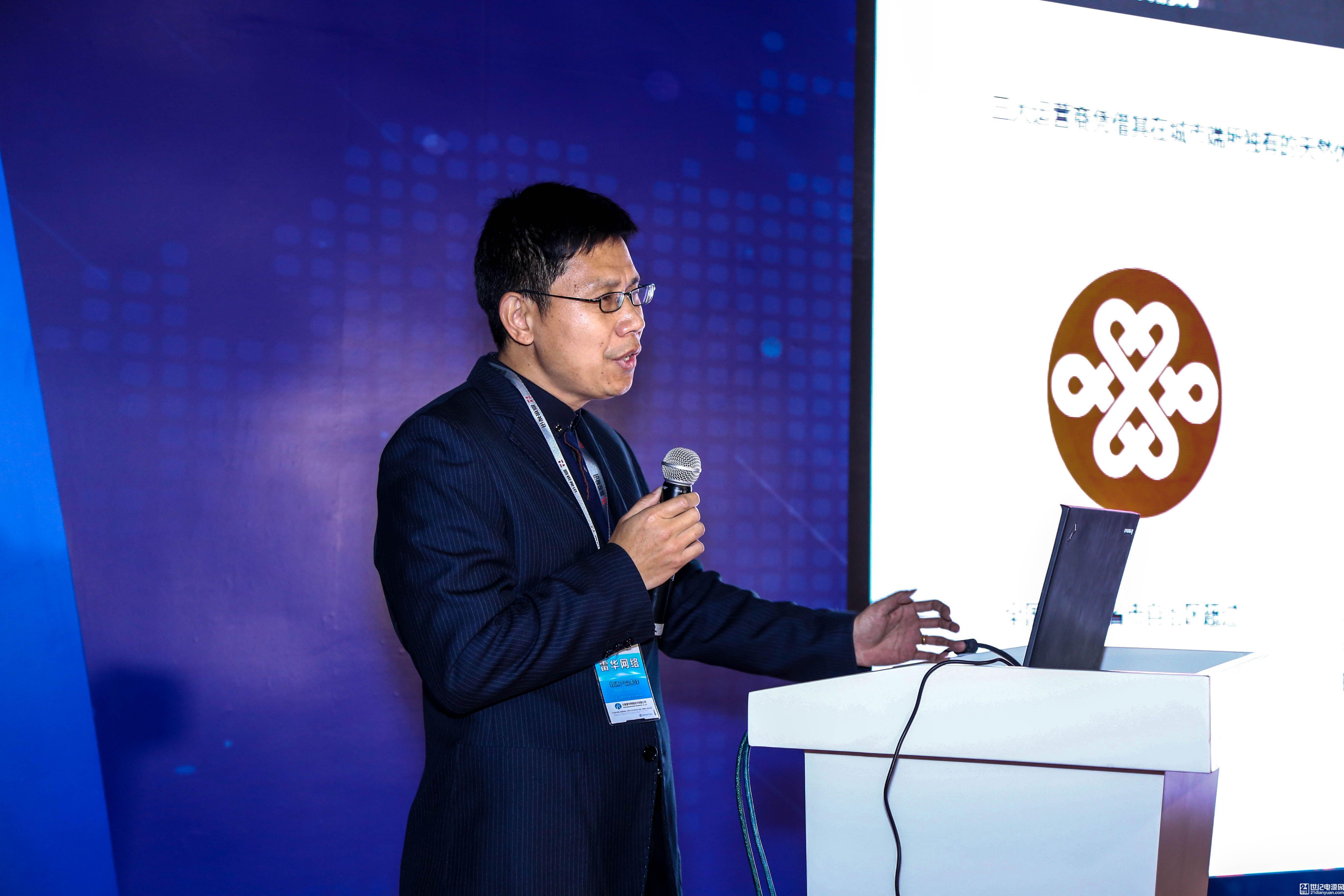 视界融合智享未来 2017CCBN新闻中心新品发布系列活动(一)