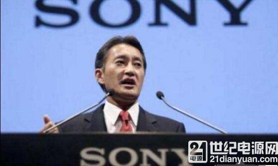 平井一夫:索尼不会放弃智能机 赌注下一次行业洗牌