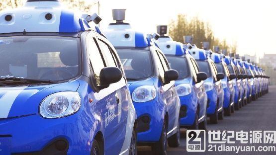 百度宣布开放自动驾驶平台