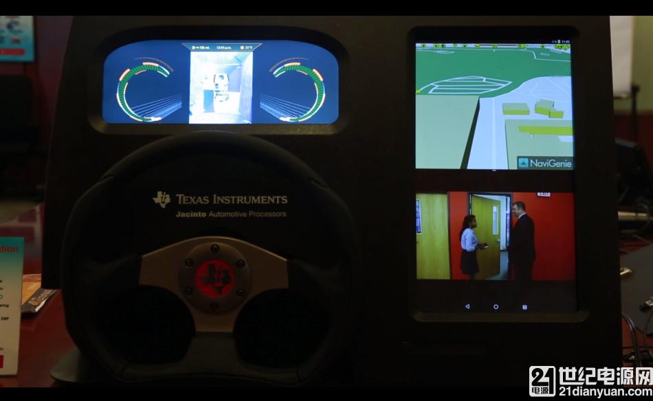 2017 TI汽车应用处理器系统方案展示会顺利举行