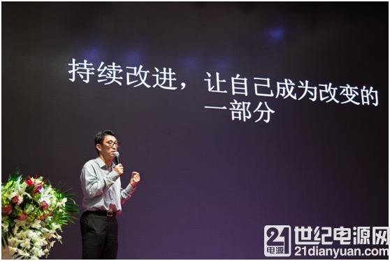 世强总裁肖庆:成为优秀的员工要有三个特质