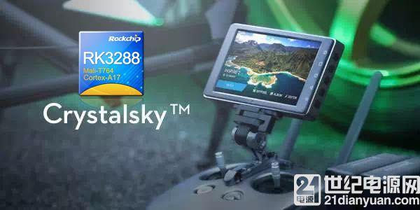 平板芯片RK3288迎第二春,瑞芯微打入大疆供应链