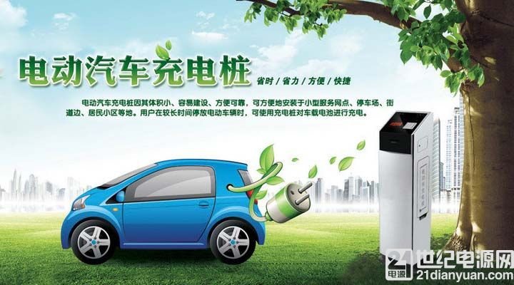 EPC-9200工控主板在电动汽车充电桩系统中的应用