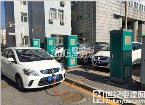 浅谈关于充电设施对于新能源汽车发展的重要影响