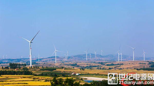 山东一次性投产最大风电项目在青岛西海岸并网发电