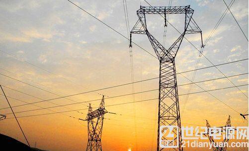 山东省内外电力资源同步放开进入市场