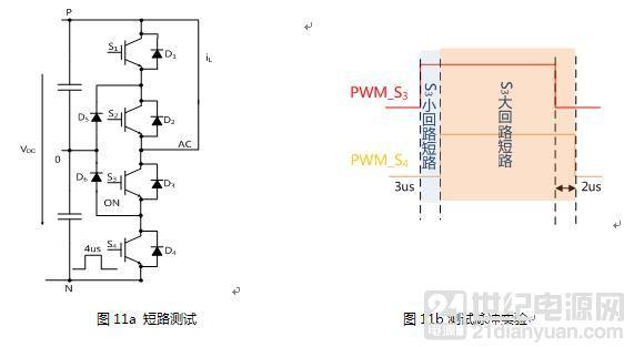 电路 电路图 电子 户型 户型图 平面图 原理图 562_313