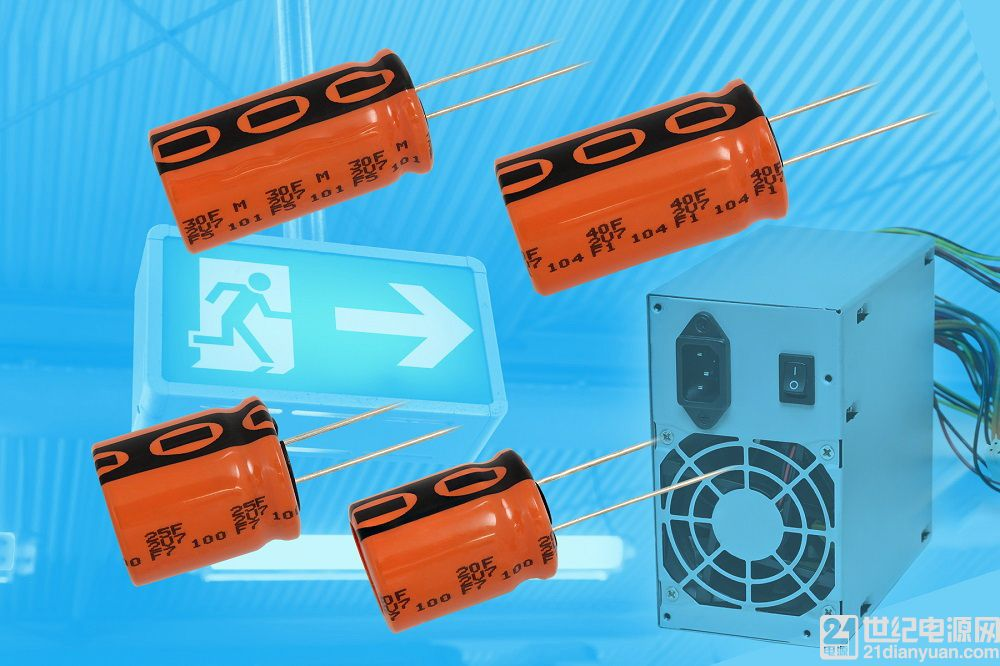 Vishay扩充其 ENYCAPTM电力双层储能电容器的容值范围和外形尺寸