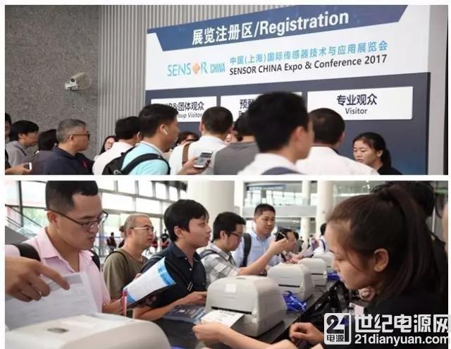 SENSOR CHINA 圆满落幕,特色传感器 +IoT 创新技术大放光彩