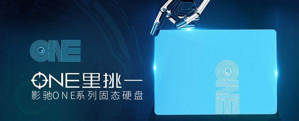 影驰发布全新 ONE SSD:首用东芝64层 3D 闪存