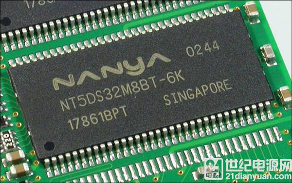 内存狂涨价:台湾南亚量产 DDR3/4