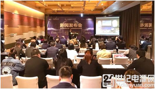 第90届中国电子展聚焦行业最新热点,拉动产业链上下游快速发展