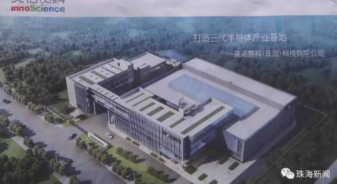 中国首条8英寸硅基氮化镓生产线实现量产