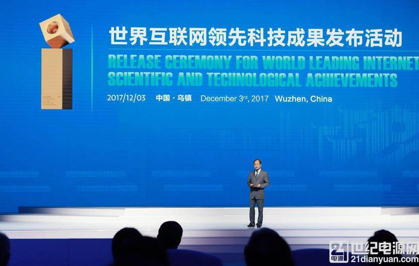 华为轮值 CEO 徐值军:将于2019年推出支持 5G 的芯片和手机