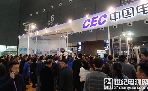 中国电子以强大阵容参展长沙智博会