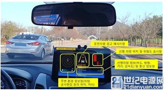LG 电子在韩国成功研发 LTE 自动驾驶汽车技术