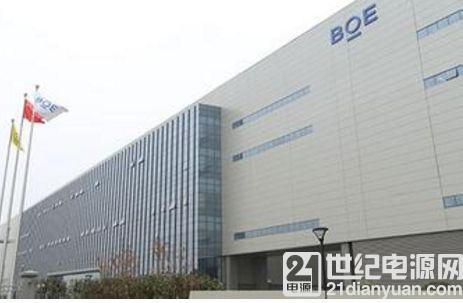 京东方百亿硅晶圆项目落户西安