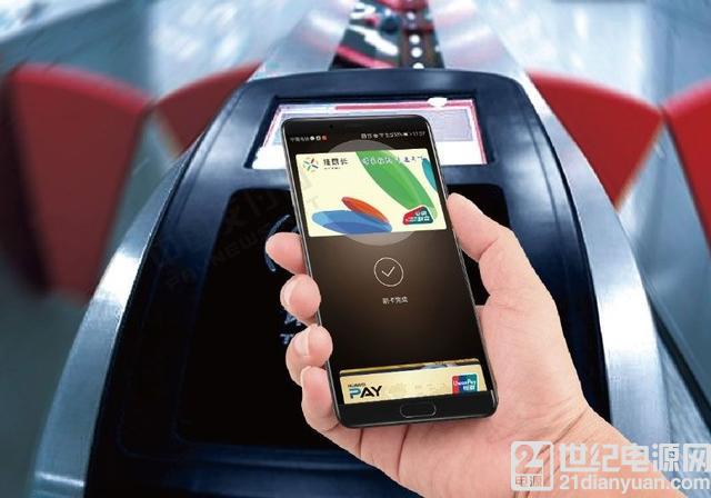 智能 NFC 芯片已成标配 手机没电是否还能继续使用