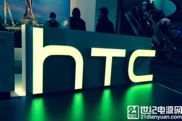 HTC2017 年营收惨淡:同比下降20.52% 创13年来新低