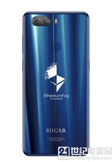 糖果区块链创世版手机正式上市