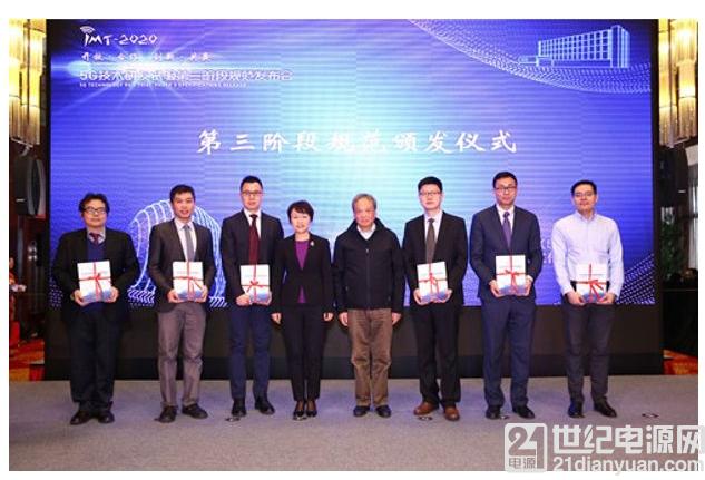 英特尔全面支持中国5G 第三阶段技术研发测试,端到端加速5G 商用步伐