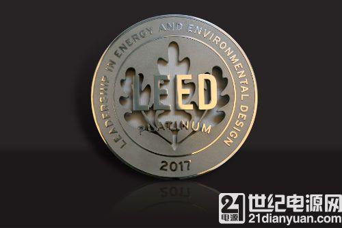 台达受邀出席 LEED 数据中心认证研讨会分享成功实践