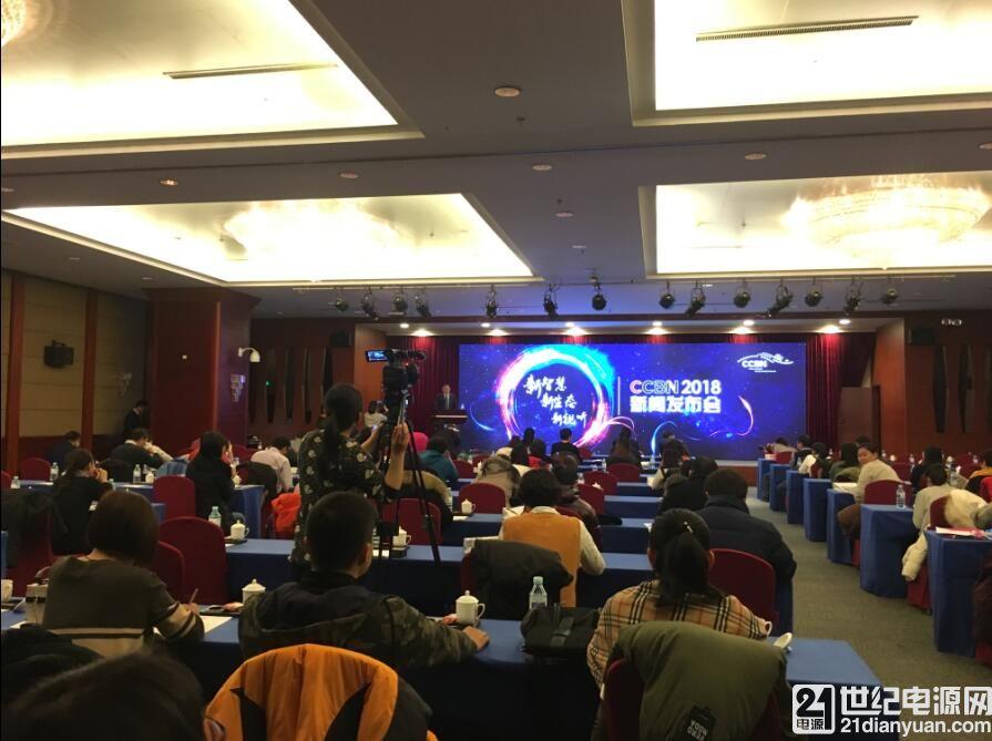 第二十六届中国国际广播电视信息网络展览会(CCBN2018)