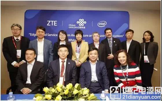 英特尔携手中国联通、中兴通讯宣布启动全国大规模 MEC 试点