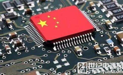 中国集成电路去年销售超5千亿元 年增24.8%