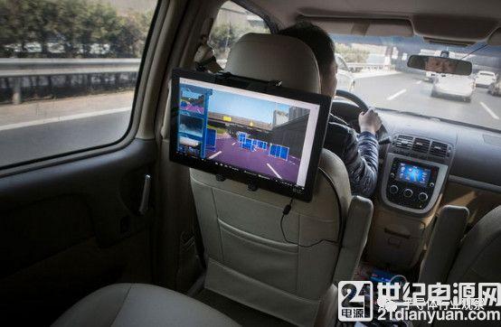 中国3000万无人驾驶汽车将用上国产芯片