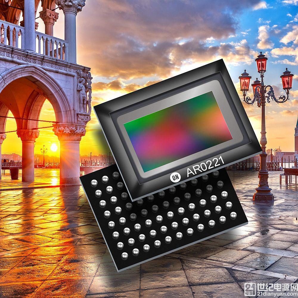 安森美半导体推出具备领先同类的微光灵敏度和信噪比的数字图像传感器