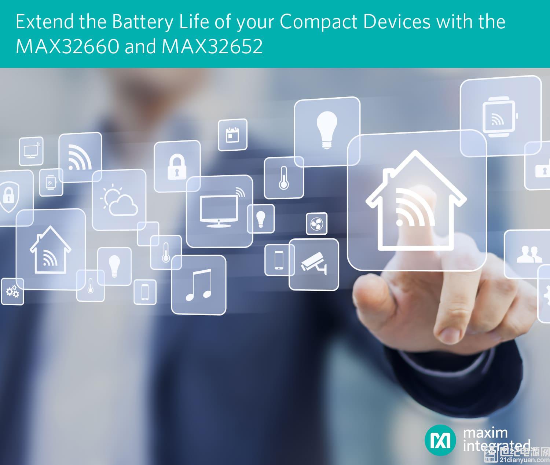 Maxim 发布最新低功耗微控制器,有效延长可穿戴等便携设备的电池寿命