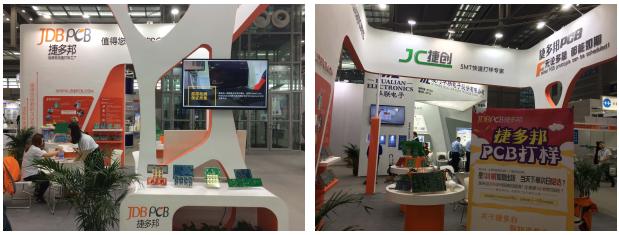 捷多邦参加第六届中国电子信息博览会 展位9B713