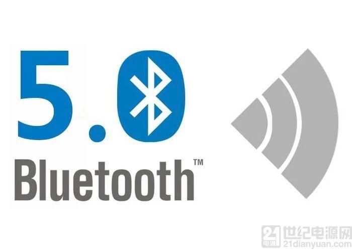 技术干货 ▏一次看懂蓝牙5的新功能与应用商机