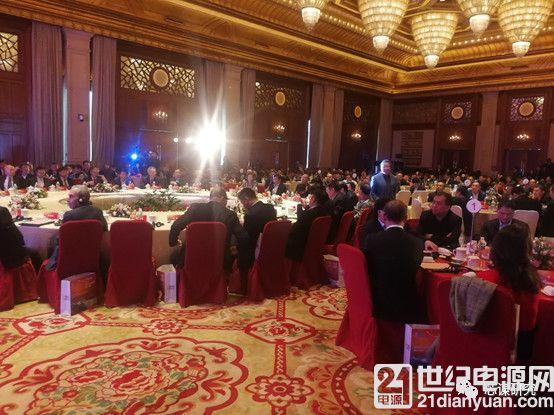 第四届芯谋研究集成电路产业领袖峰会盛大召开