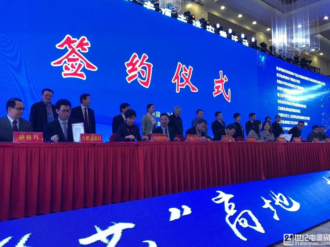 合肥的发展其实也是中国集成电路产业发展的重要环节,国家集成电路