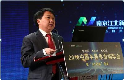 """紫光展锐荣获""""2017年中国集成电路设计十大企业"""""""
