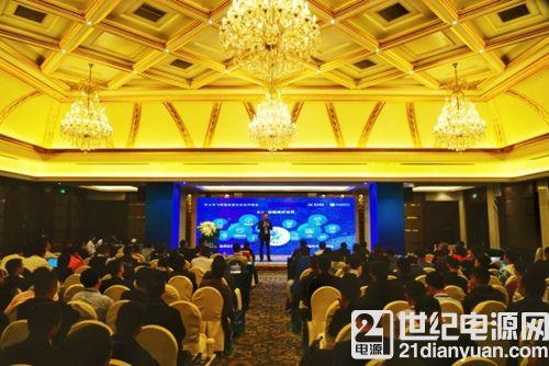 """科大讯飞携手生态合作伙伴共同发布 """"MORFEI智能家居生态计划"""""""