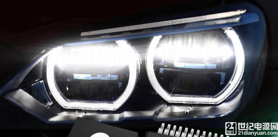 安森美半导体:与时俱进,为市场和客户提供各种车灯控制方案