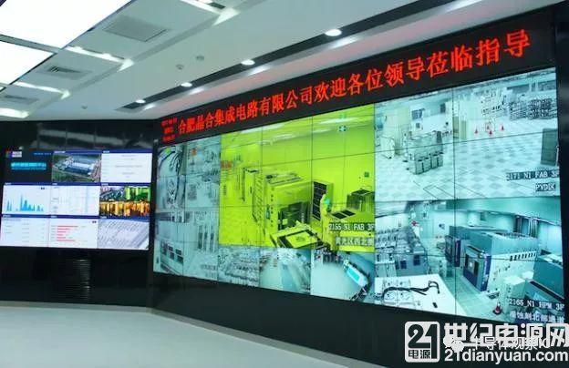 合肥晶合正积极导入本土设备,260 名台湾技术人员协助发展