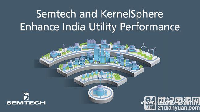 Semtech 和 KernelSphere 携手在印度提升公用设施性能